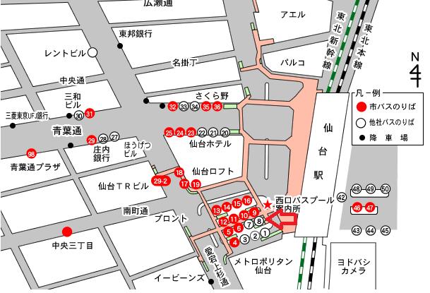 さいち おはぎ 仙台駅 バスプール